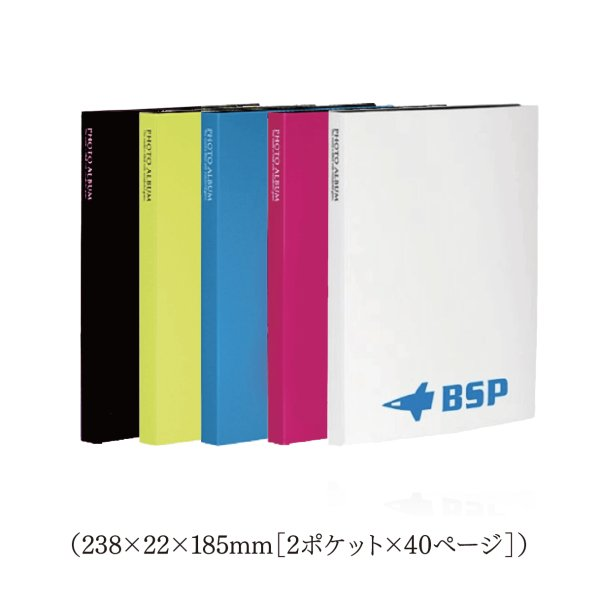 画像1: BSP写真アルバム (1)